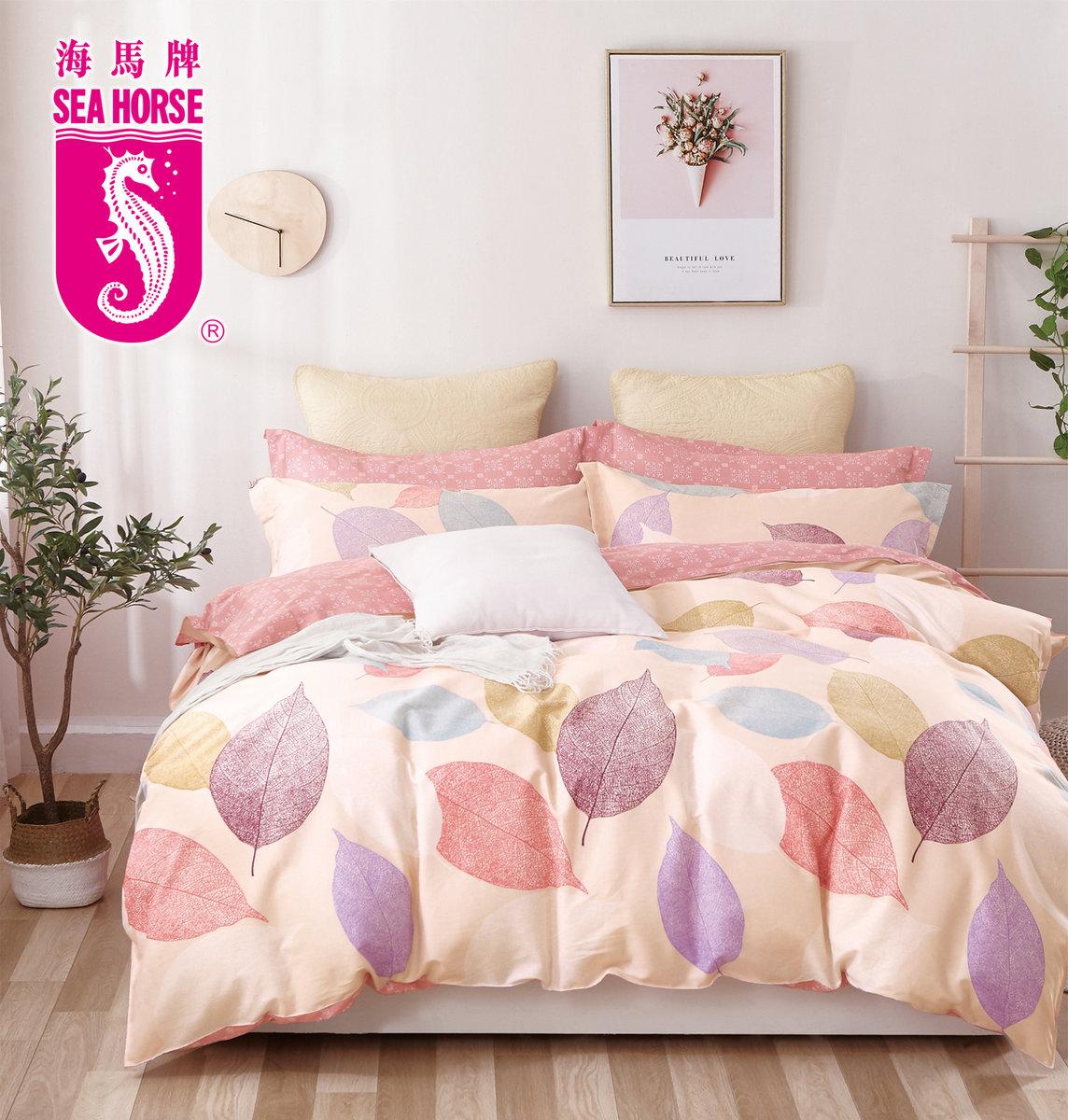 Bedding Set (Double)