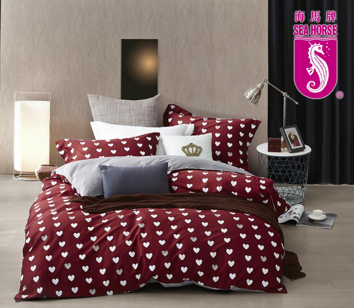 Bedding Set (Single)