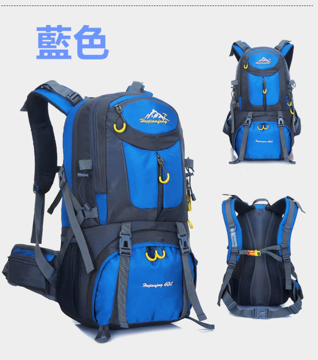50L大容量登山背包 (6色可選) (藍色)