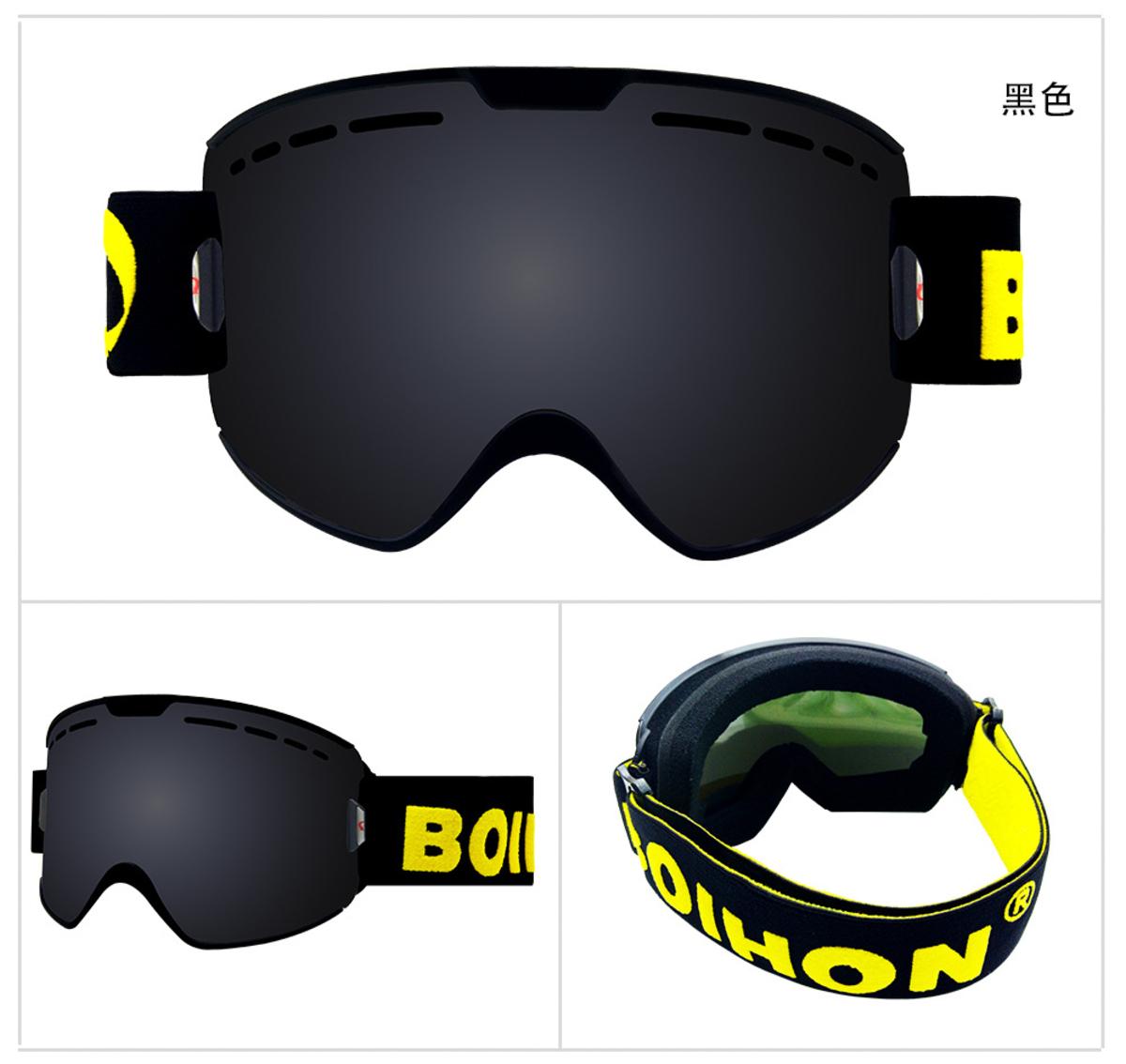 BOIHON 戶外防風滑雪鏡 BH512 (黑色)