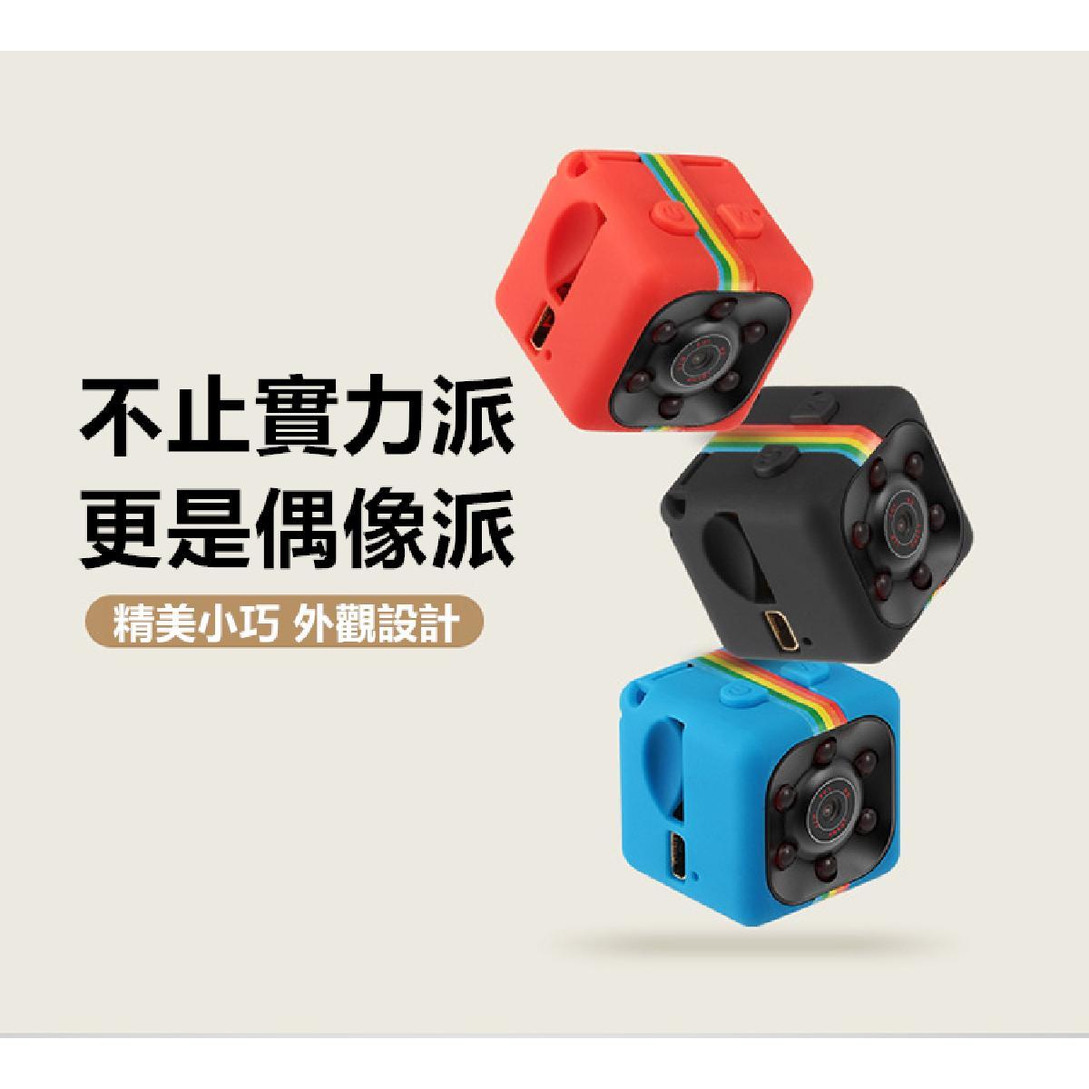 高清迷你運動相機SQ11 (紅色)