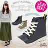 Women's casual sports short rain boots – Black