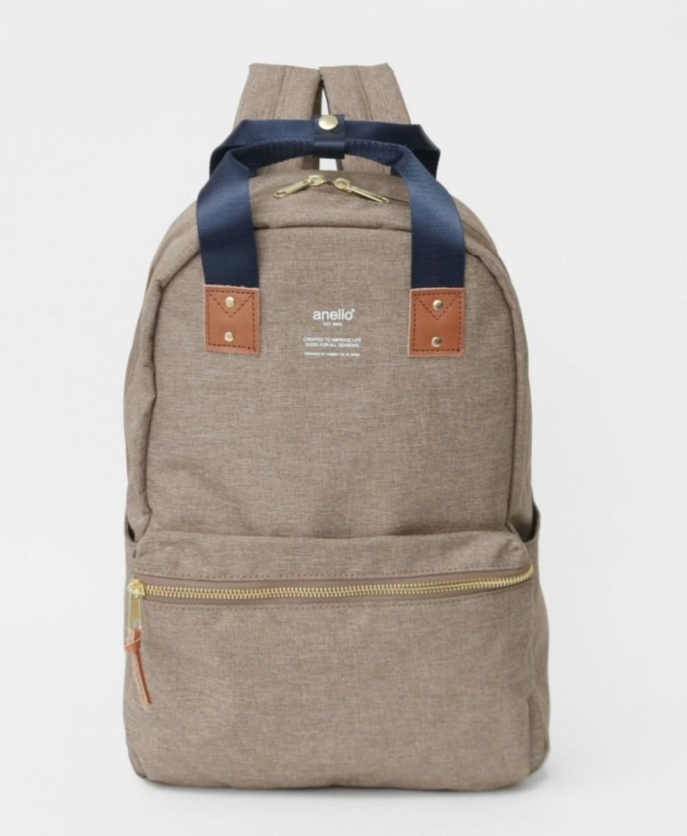 Classic Rucksack Backpack With Handle AT-C3161-BE Beige
