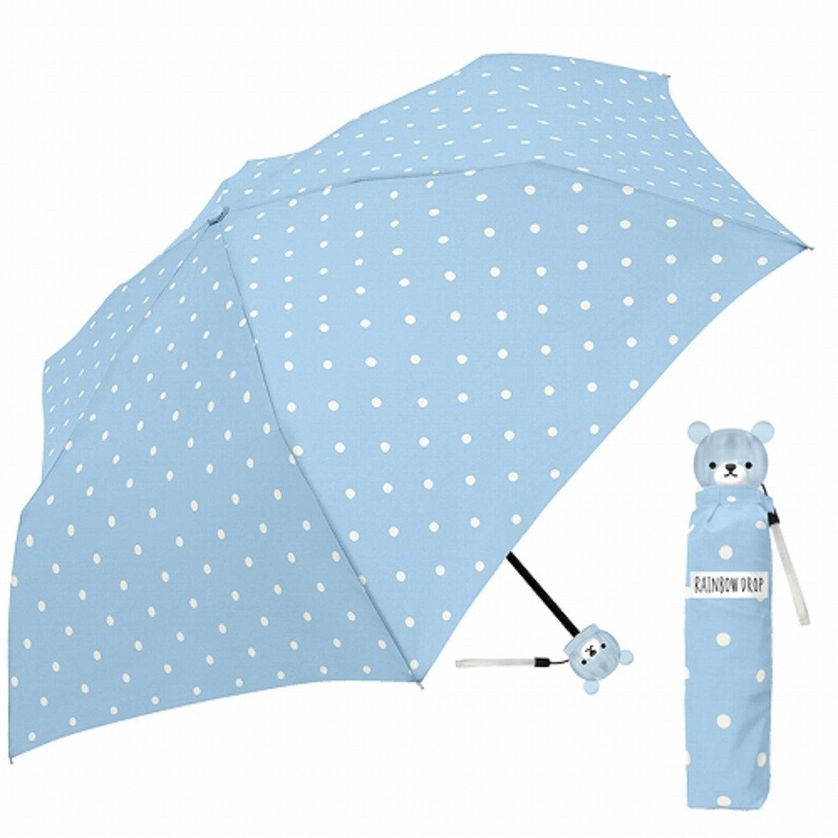 CRUX Kids Foldable Umbrella Animal Bear 50 cm -- Light Blue