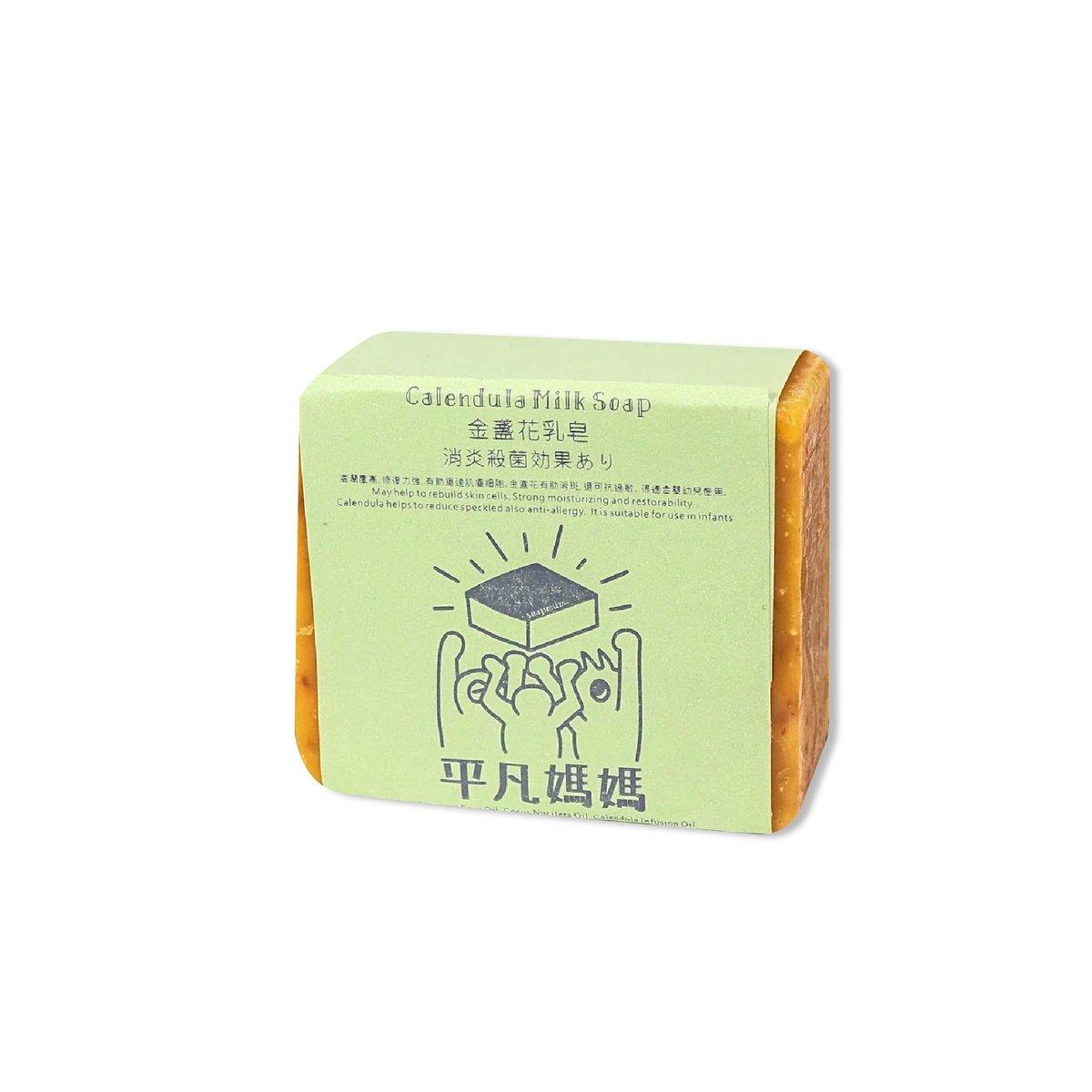 Natural Hand Made Calendula Milk Soap 100g (+/-8g)