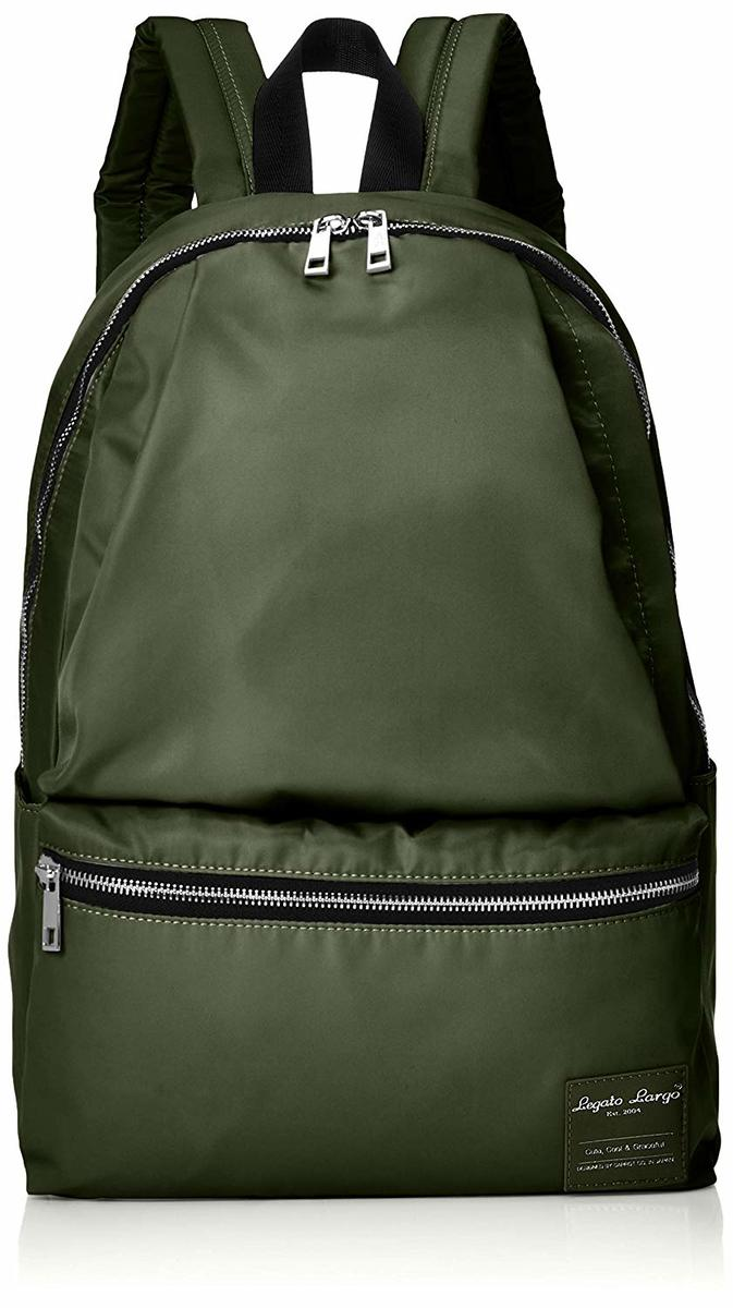 Water Repellent 10 Pockets Backpack LH-H1672 Khaki