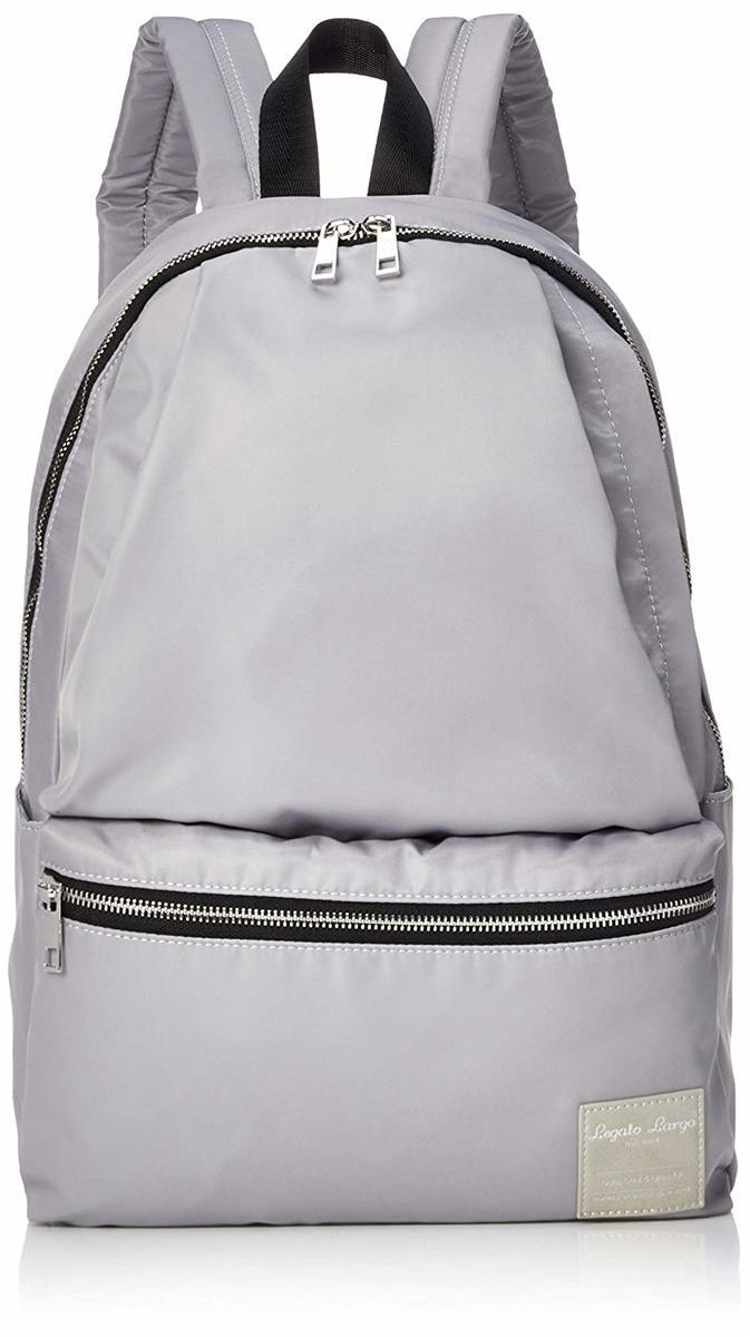 Water Repellent 10 Pockets Backpack LH-H1672 Light Grey