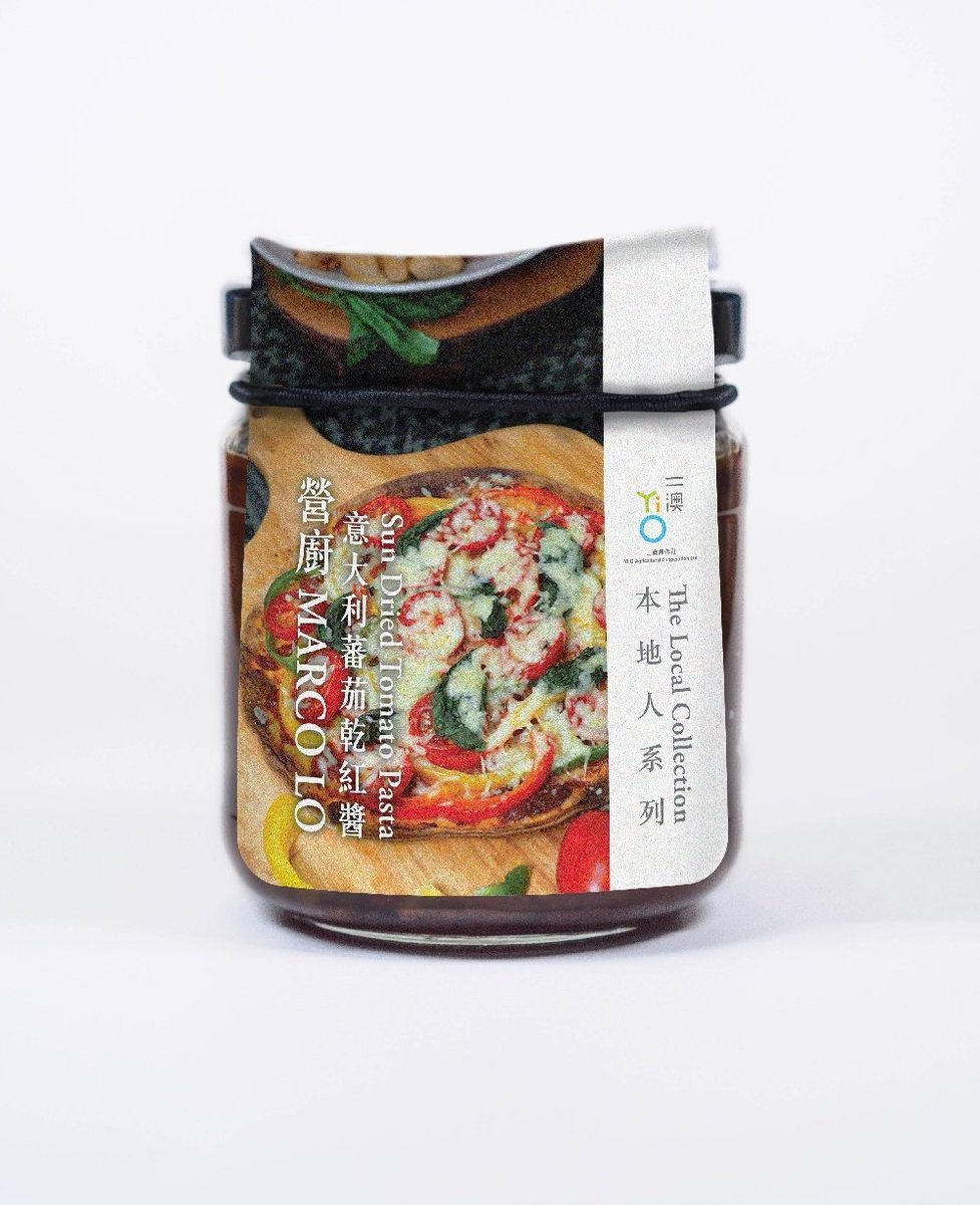 香港製造 - 營廚 Marco Lo - 意大利蕃茄乾紅醬 180g
