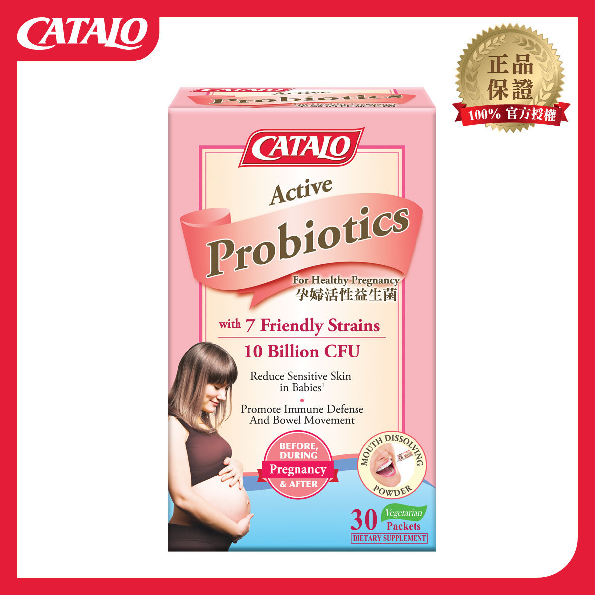 Active Probiotics for Health Pregnancy 30 Packets