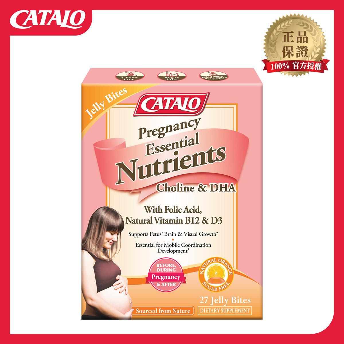 Pregnancy Essential Nutrients Formula 27 Jelly Bites (Expiry Date: 12/2020)