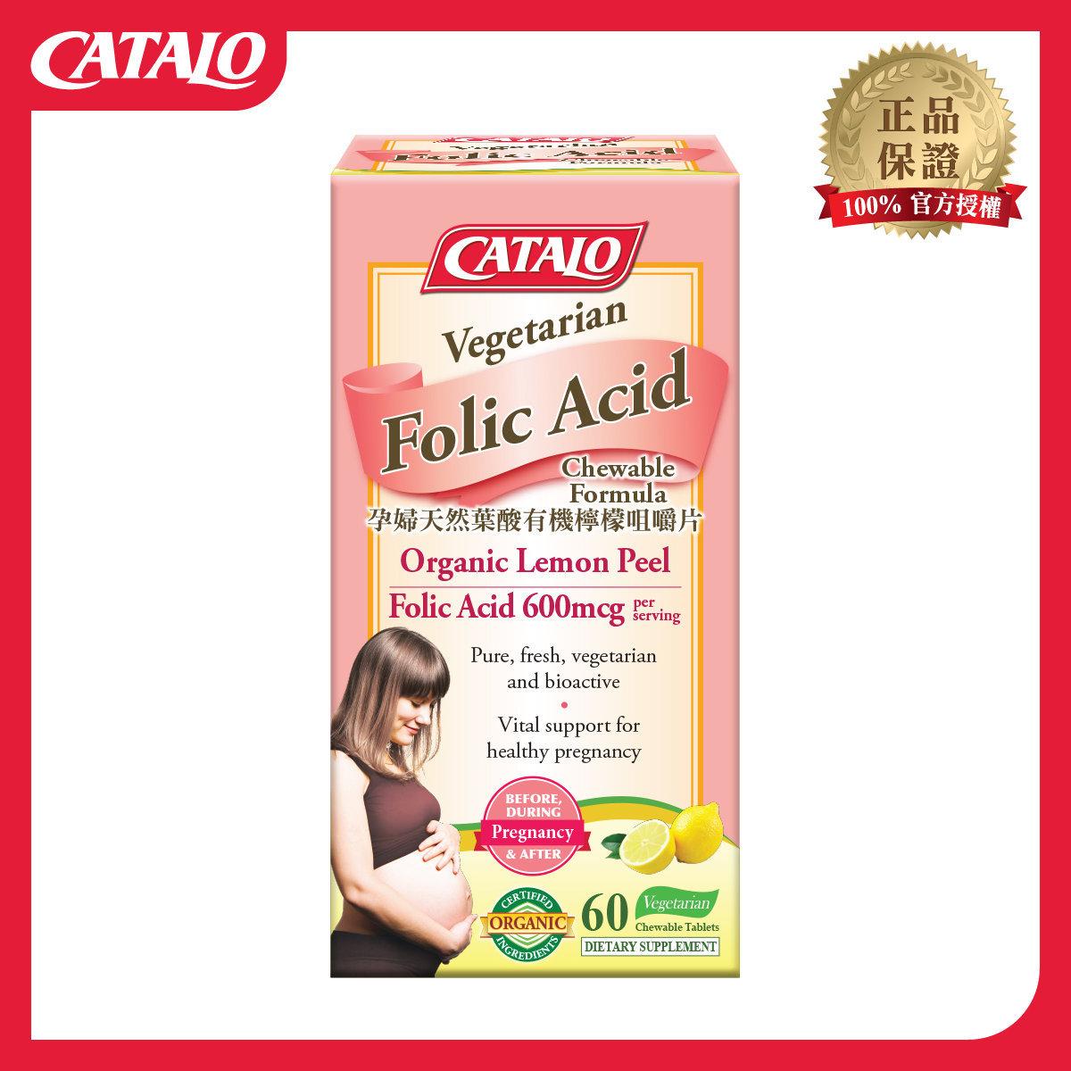 孕婦天然葉酸有機檸檬咀嚼片 60粒
