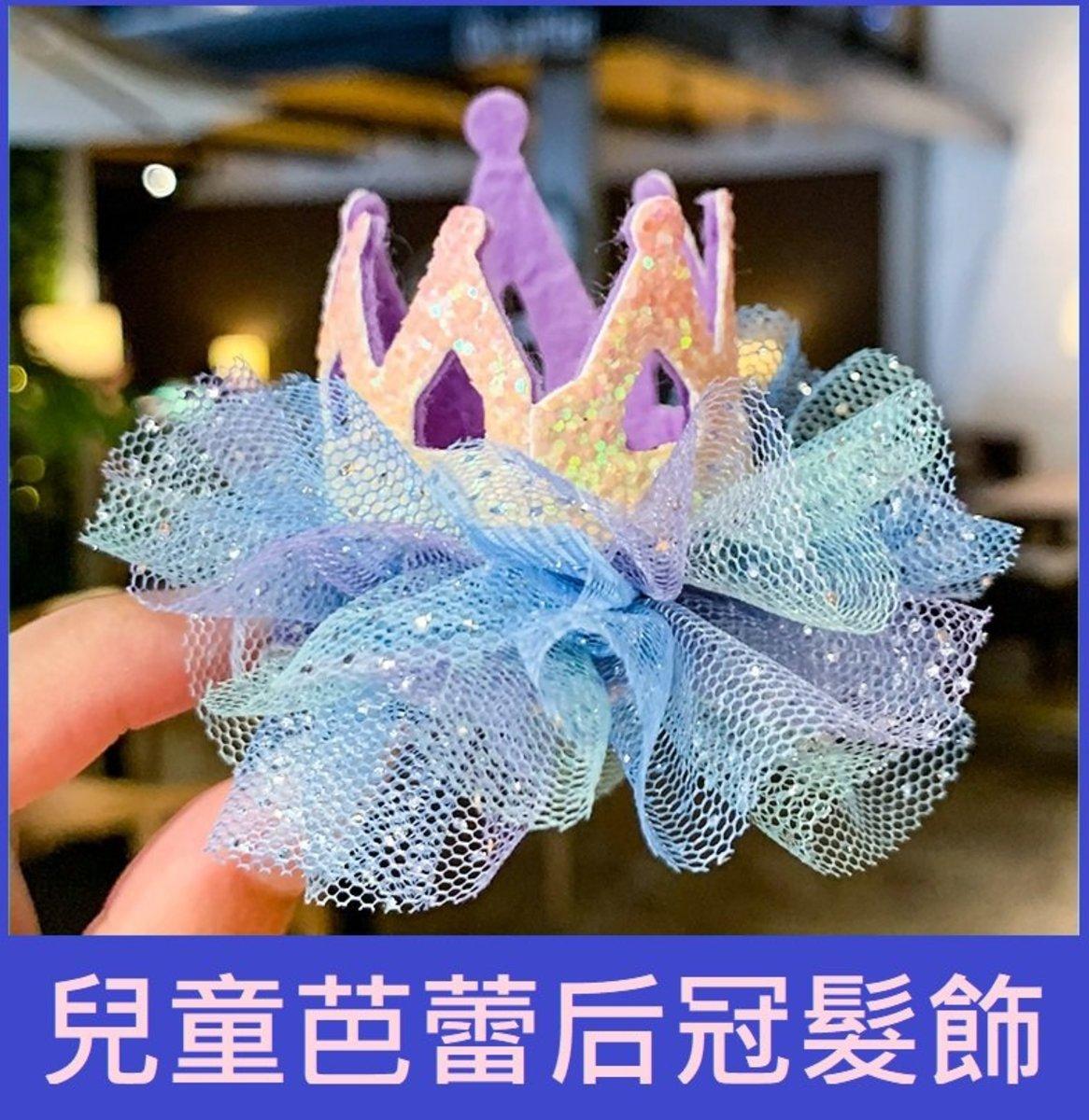Princess Crown Hair Accessories[Purple BlueStyle]
