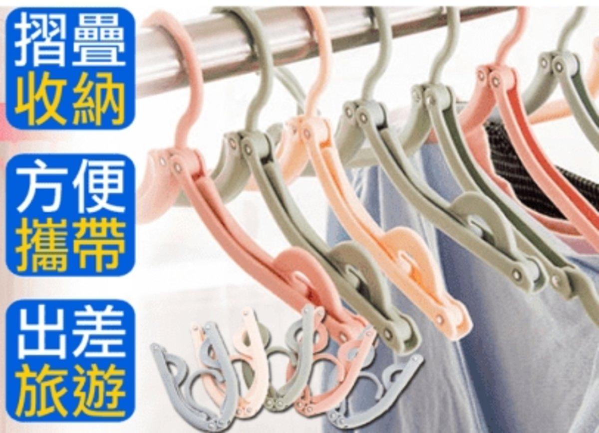 Travel hanger (1pc-Random Style)