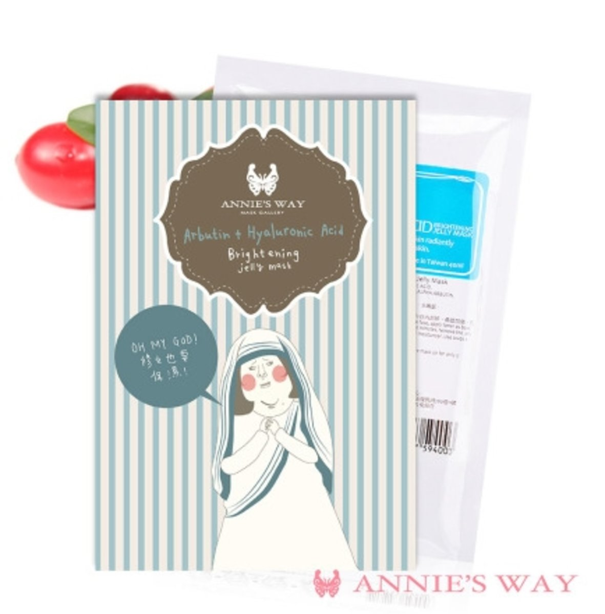 Arbutin with Hyaluronic Acid Brighting Jelly Mask[40ml travel pack]