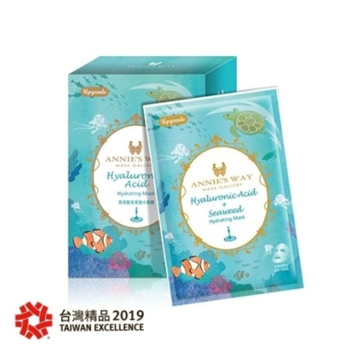 Hyaluronic Acid + Seaweed Hydrating Mask