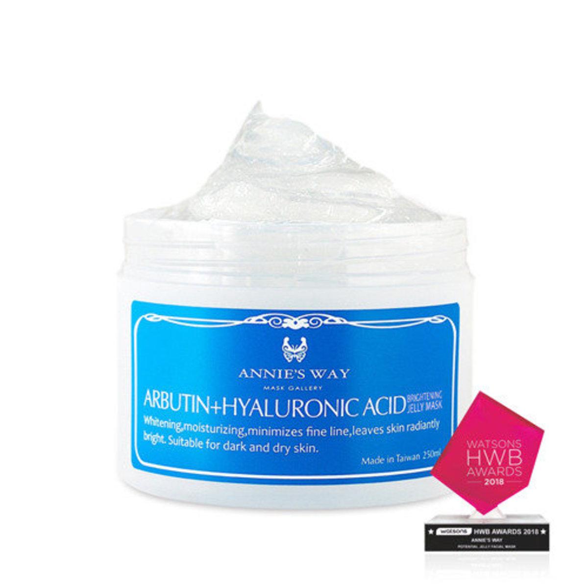 (回購率No.1)熊果素玻尿酸保濕果凍面膜250ML( 淨白鎖水皇牌 )