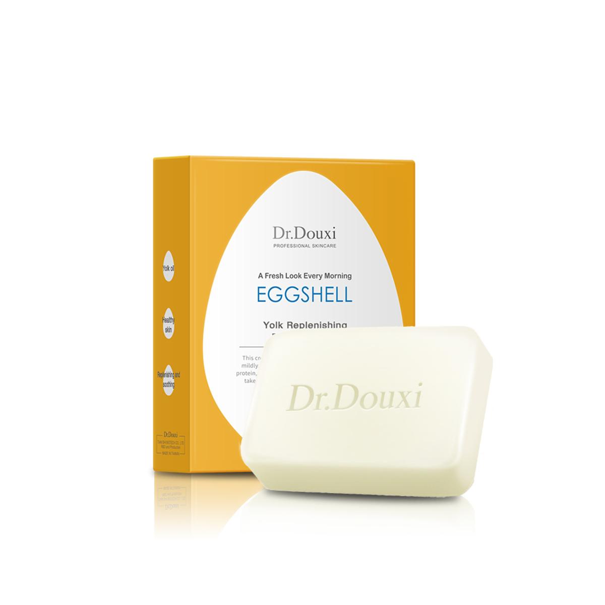 (敏弱肌首選)蛋黃修護卵殼潔面皂 [有效日期至2019年12月]