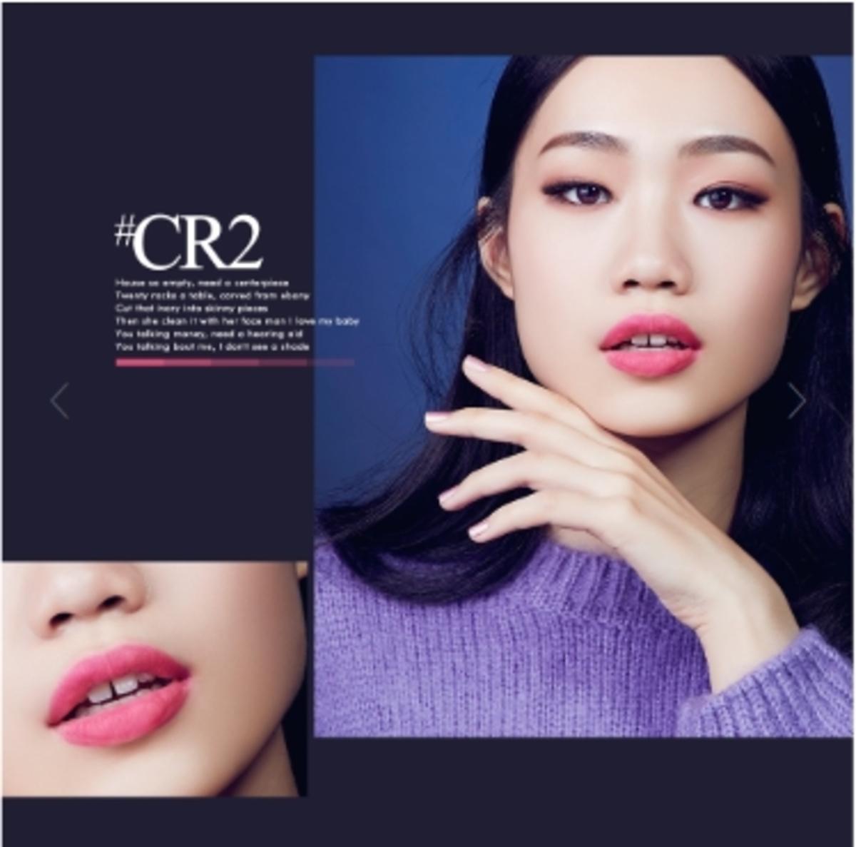 CR2  Intense Matte Lip Stain