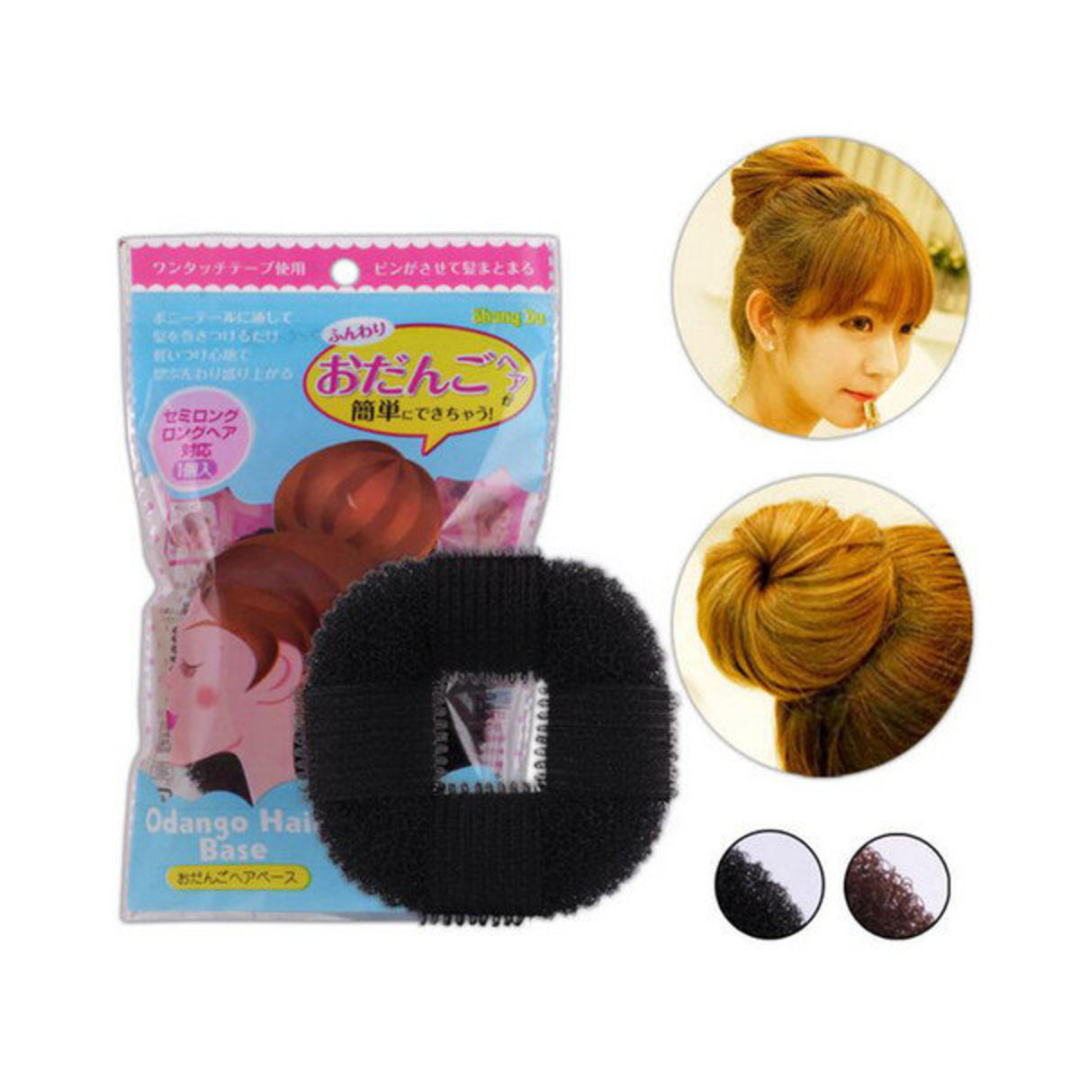 Odango Hair Base accessories
