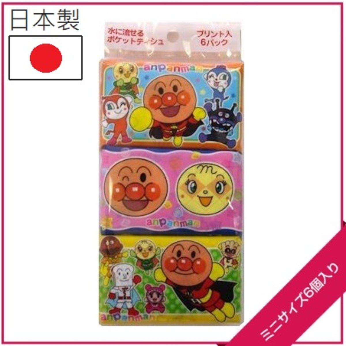 日本製無香料兒童印花紙手巾 麵包超人 1件6小包