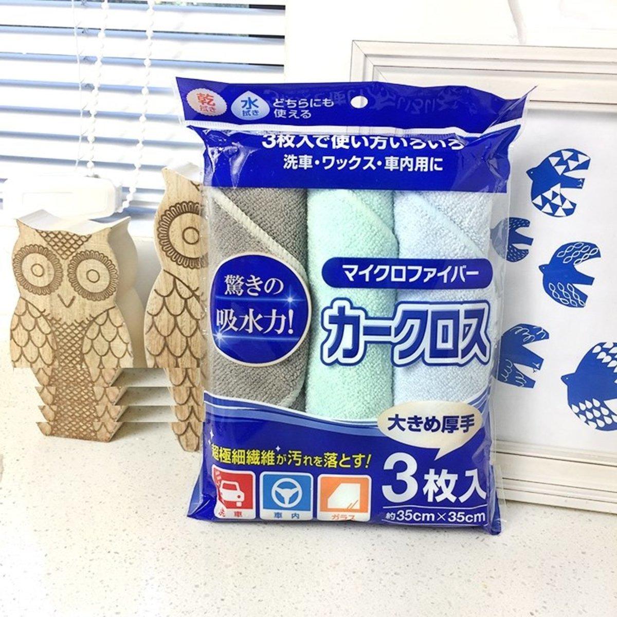 日本洗車/家居極細纖維抹布 (一包3枚入)