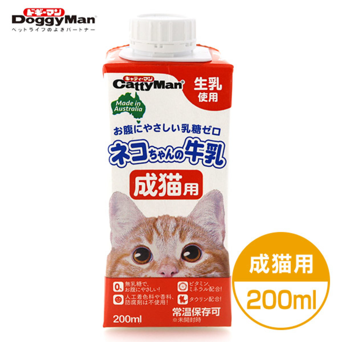 日本CattyMan-Australia Milk for cat 200ml-(Adult cat use)