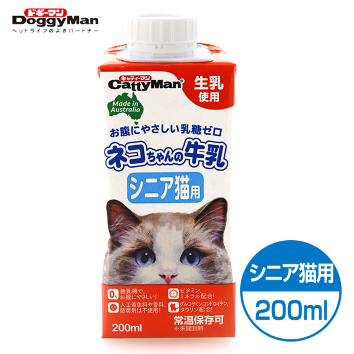 日本CattyMan-Australia Milk for cat 200ml-(Senior cat use)