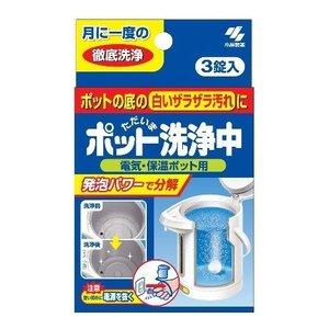 小林製藥 Kobayashi 小林製藥-電熱水壺清潔劑(1盒3小包)