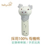 100%Organic Cotton Little Piggy Stick Rattle