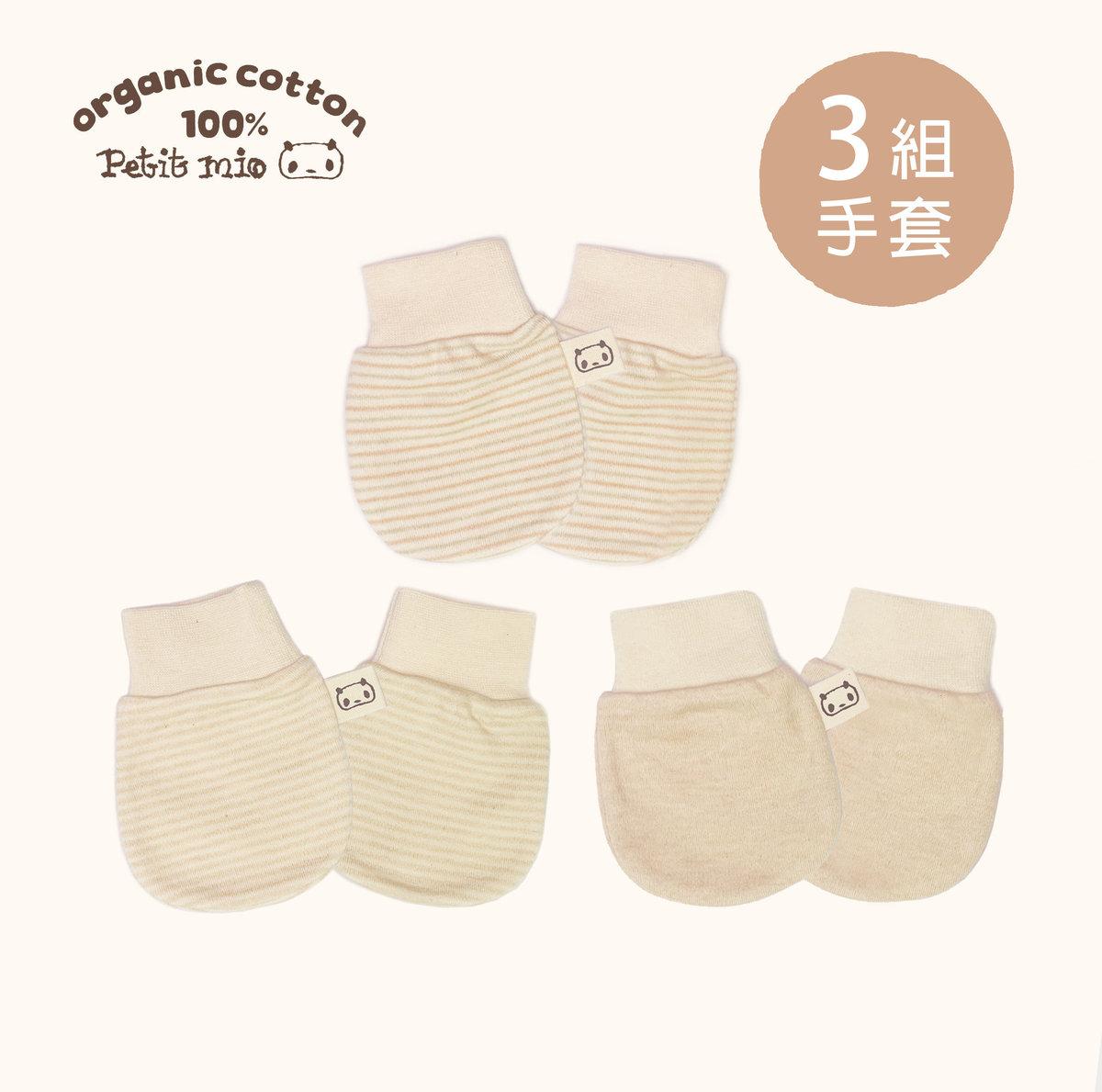 Organic Cotton Baby Mittens/Anti Scratch Baby Gloves, 3 Pairs