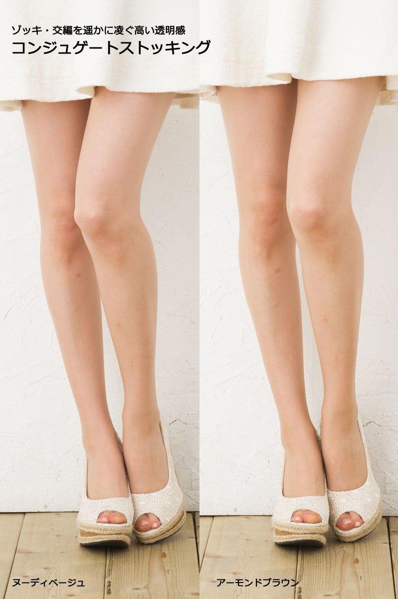 20DEN Japanese Stockings-Matte (Light Skin Color)
