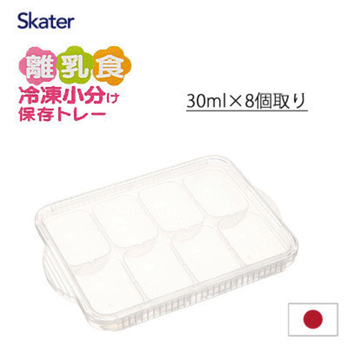 冷凍食物盒/嬰幼兒輔食冷凍格/食物冰格-30ml (8格裝)