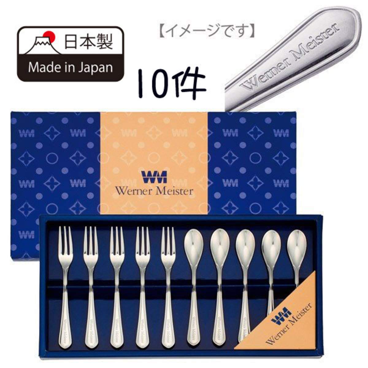 Japan Made Stainless Steel Cutlery (10-piece set)