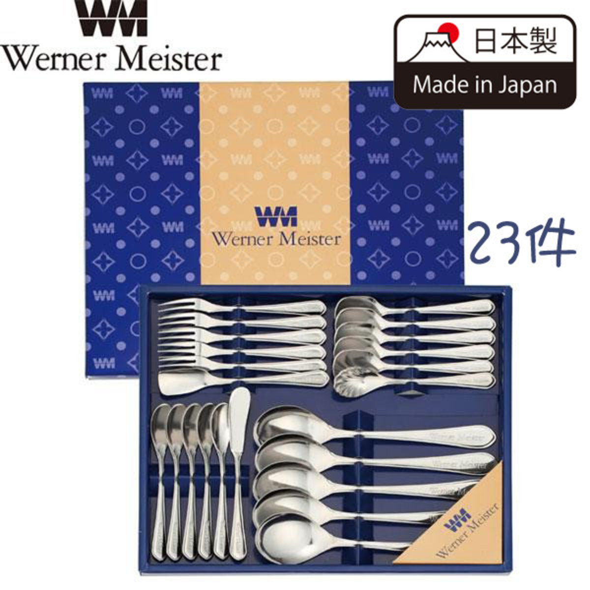 Japan Made Stainless Steel Cutlery (23-piece set)