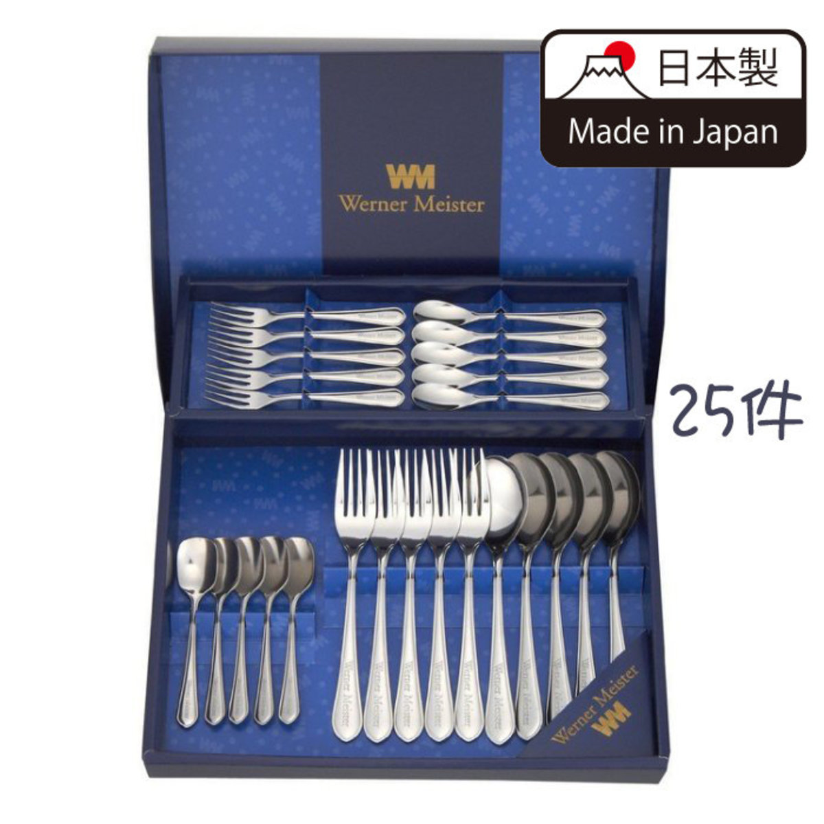 Japan Made Stainless Steel Cutlery (25-piece set)