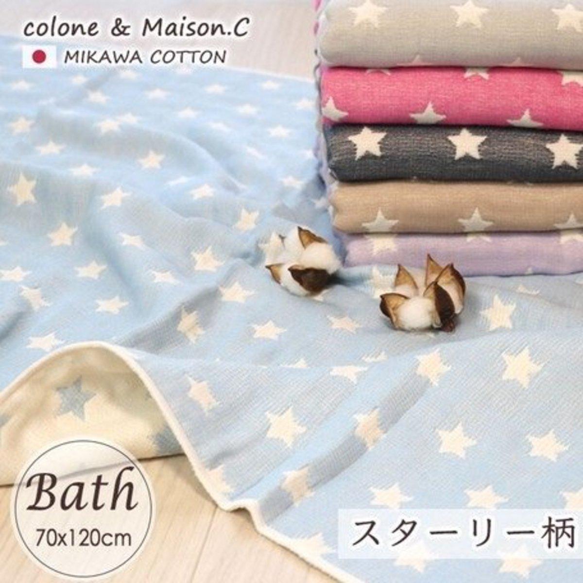 Cotton Sixfold Yarn Bath Towel (Made in Japan) 120x60cm (Light Blue)