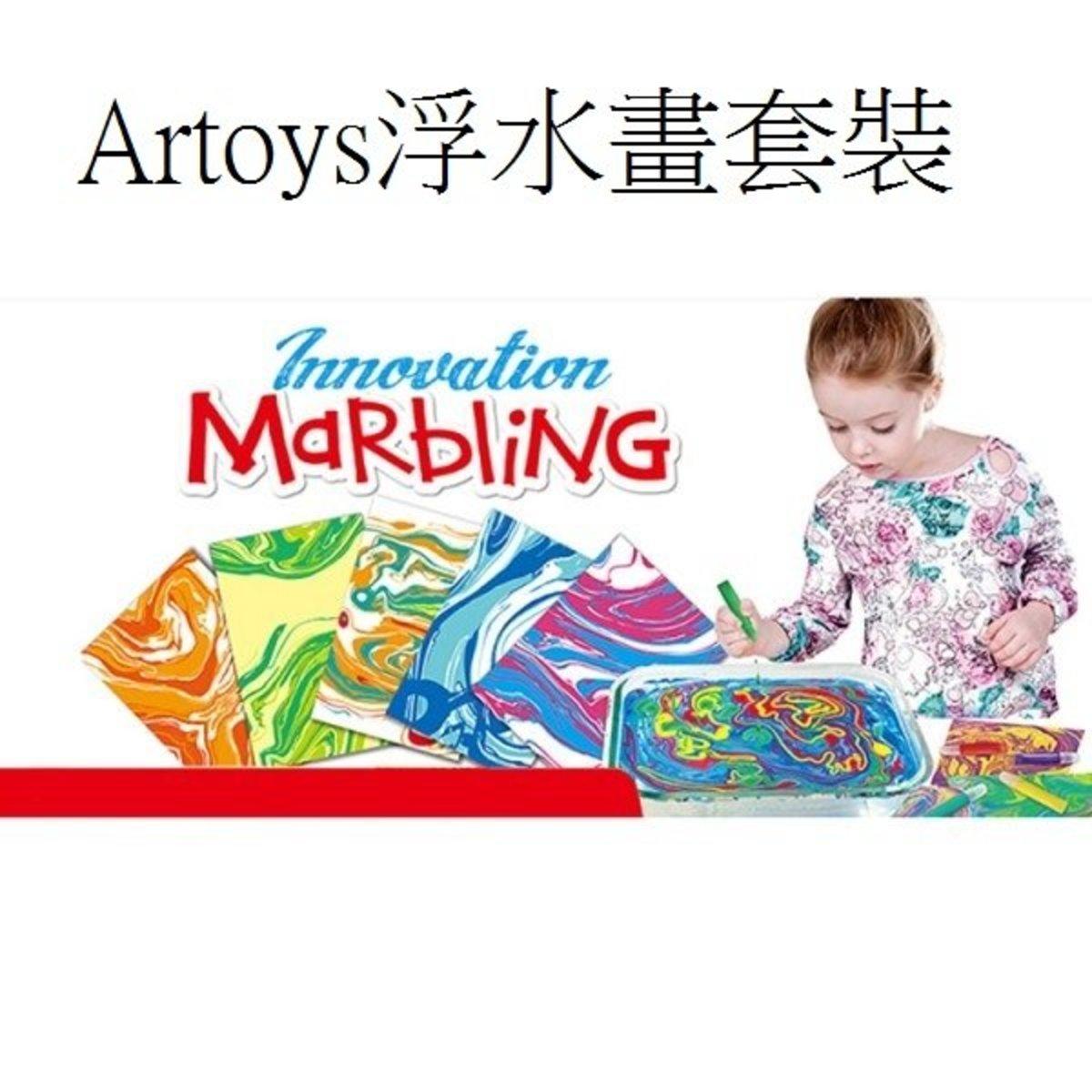 Artoys Floating Painting Set ( Marbling Painting)