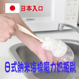 BabySmile 日式納米海綿瓶刷 魔力奶瓶刷 (一件裝) 1pcs pack