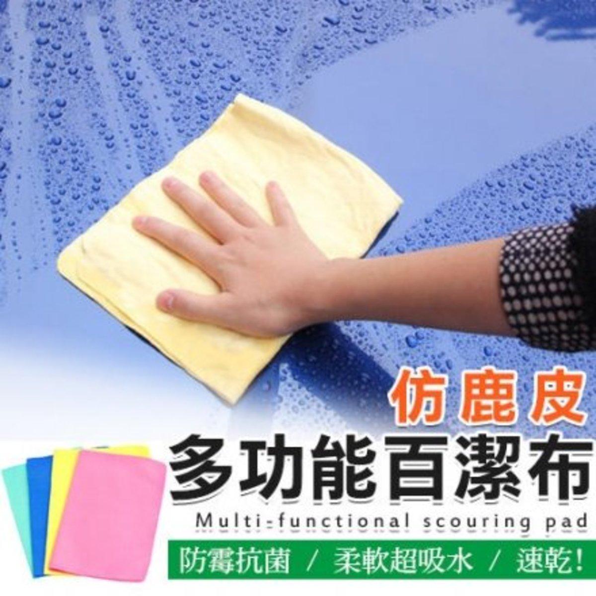 Faux Deerskin Super Absorbent Multifunctional Wipes / Car Washing Cloth (Random Color)
