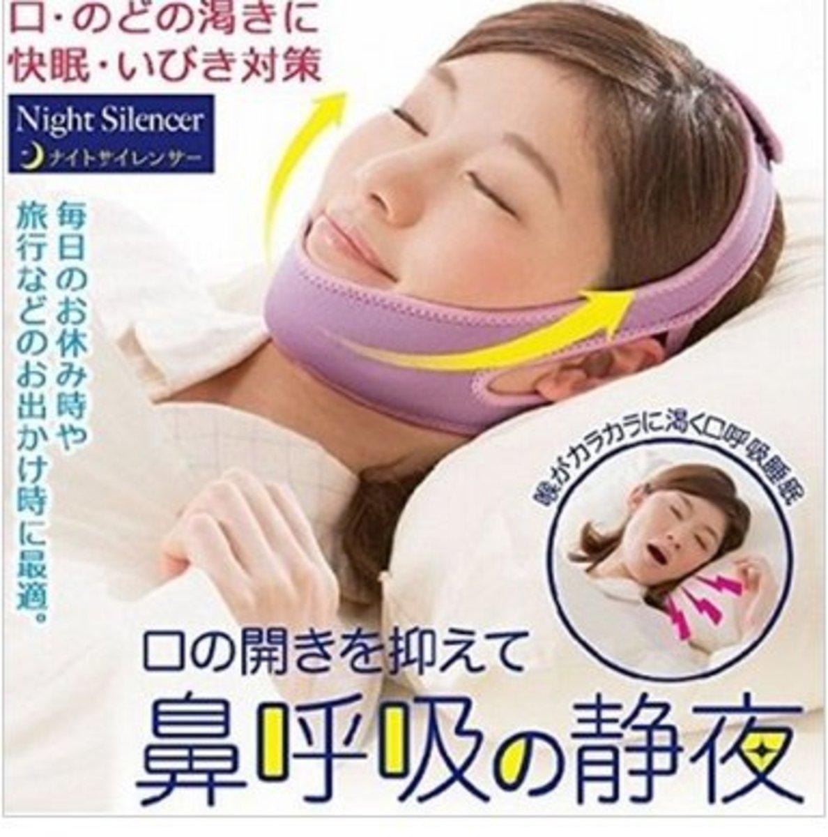 Anti-Snoring Pillow Belt (Pink)