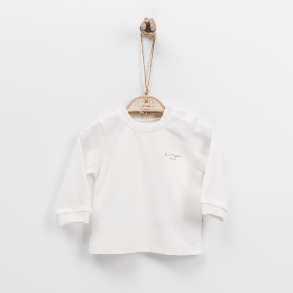兒童有機棉長袖打底衫 (杏色)-1歲
