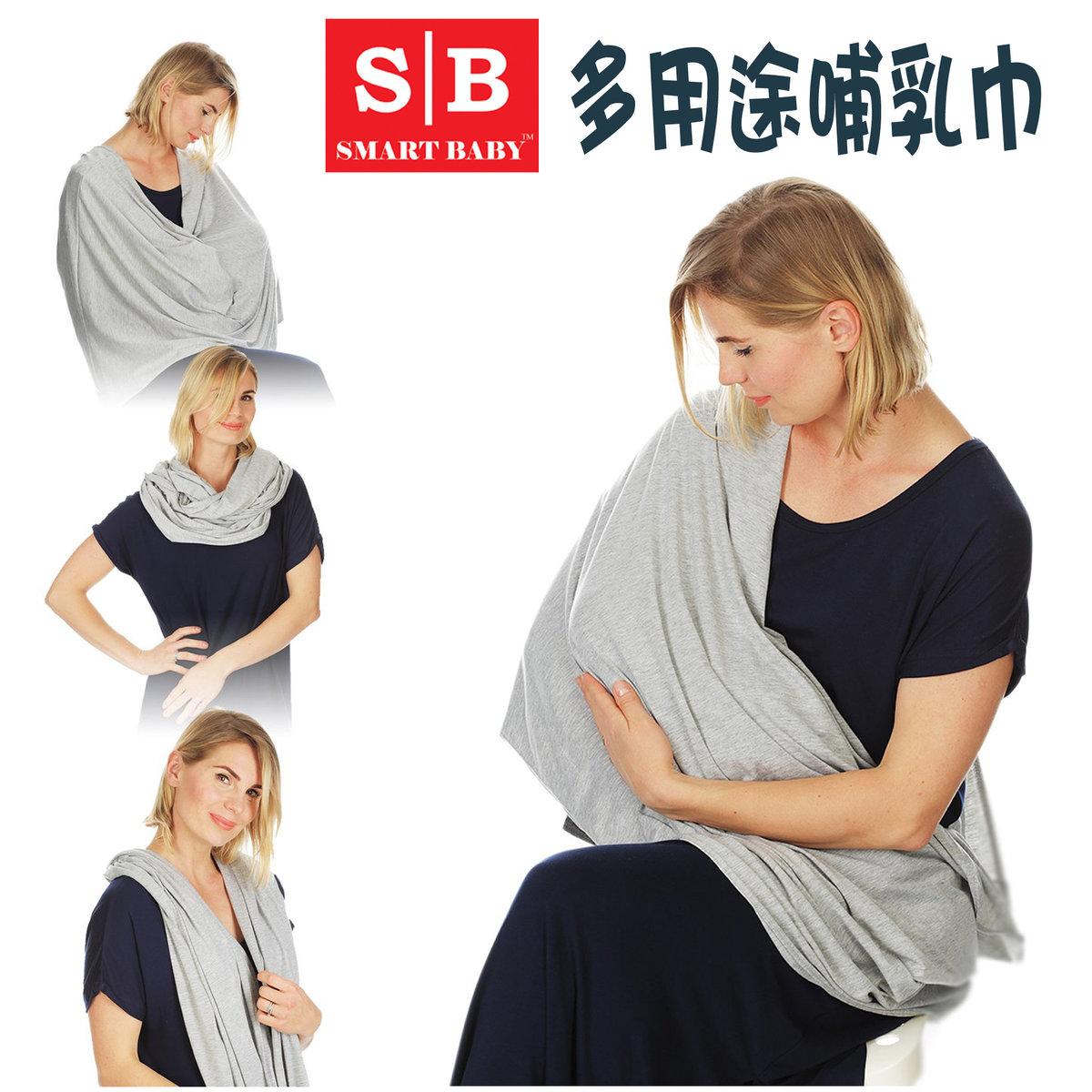 多用途哺乳巾/ 防走光母乳餵哺巾-圍巾款 (紅色)