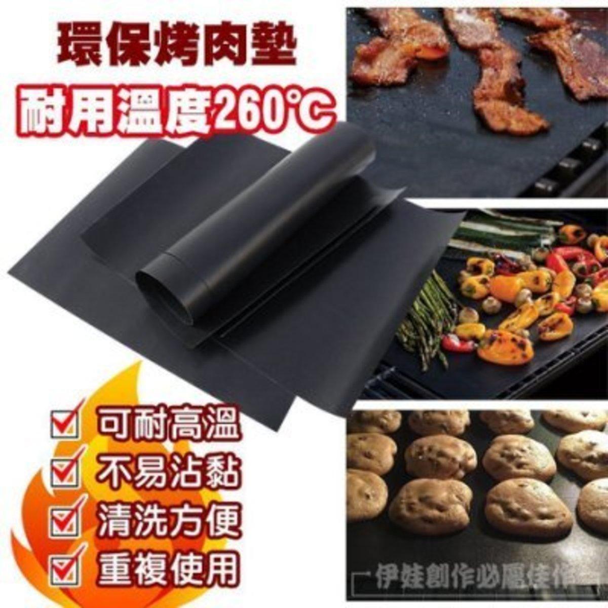 Multi Function BBQ Grill Mat (2pcs set)