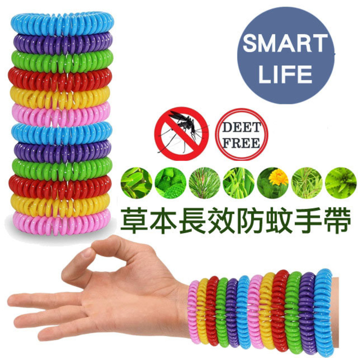 Anti-mosquito Hand Strap / Bracelet (For infants and pregnant women) (Random Colors)