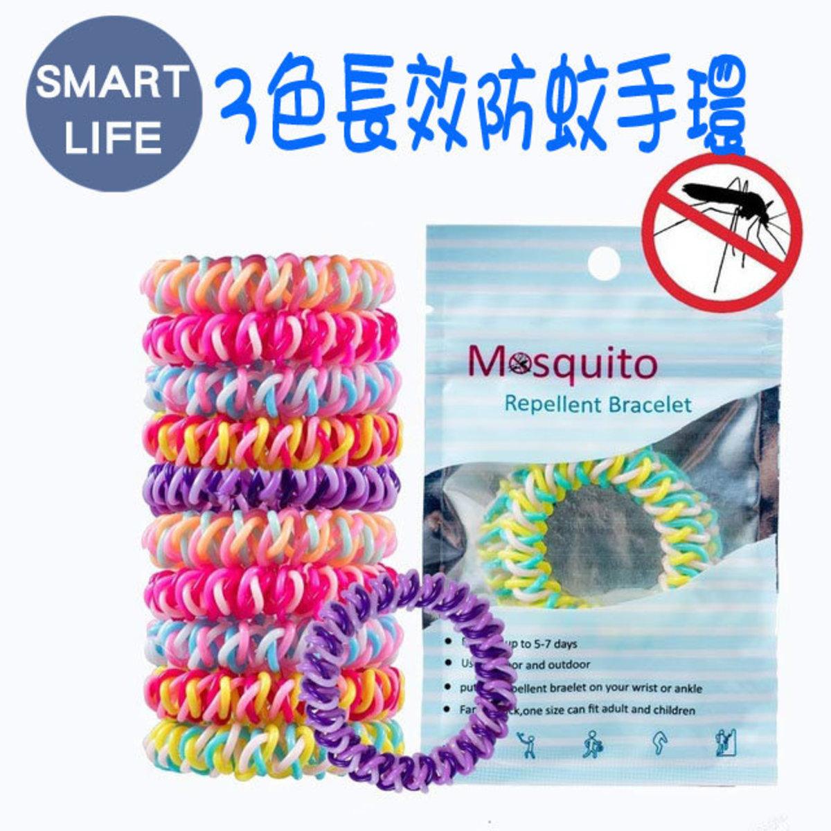 Tricolor Anti-mosquito Hand Strap / Bracelet (For infants and pregnant women) (Random Color)