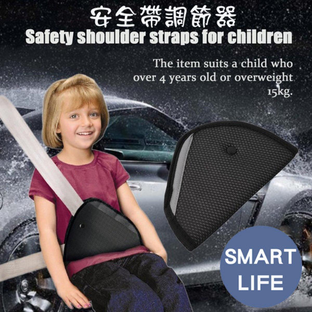 Kids Vehicle Safety Seat Belt Adjuster (Beige)