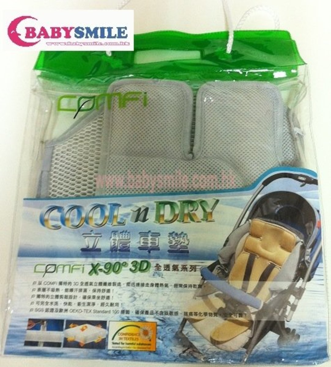 Cool & Dry 3D Baby Breathable Mat