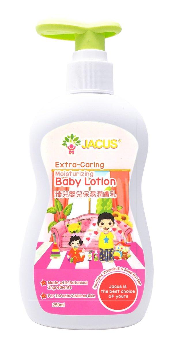 Jacus嬰兒保濕潤膚乳 - 250ml (全新包裝)