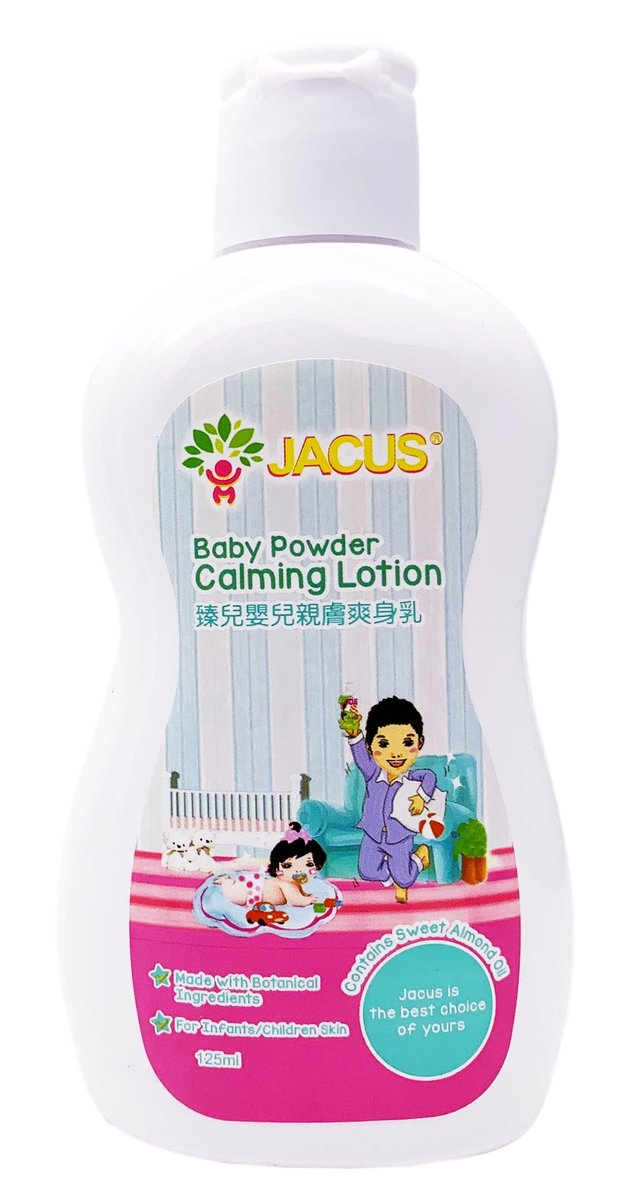 Jacus Extra-caring Baby Powder Calming Lotion - 125ml(New Packing)