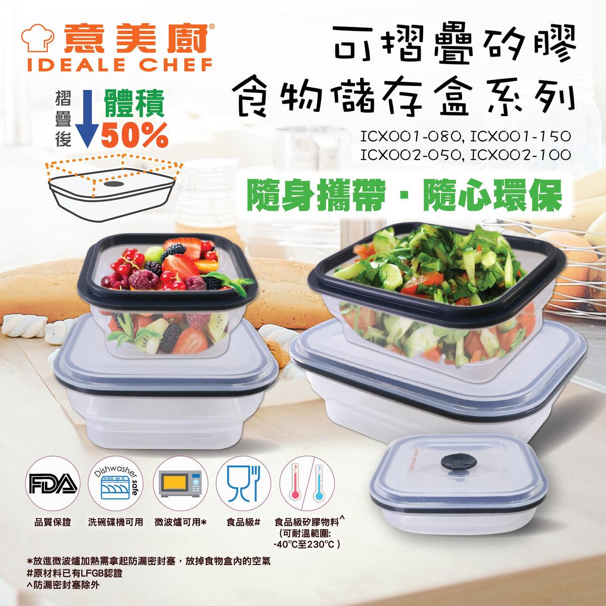 Elegant Cuisine Ideale Warranty
